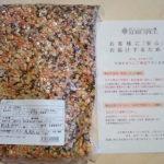 乾燥豆ミックスダールとサツマイモとエノキダケのスープ
