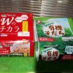 シールド乳酸菌入り納豆と普通の納豆の違い!免疫力upに良いのは?