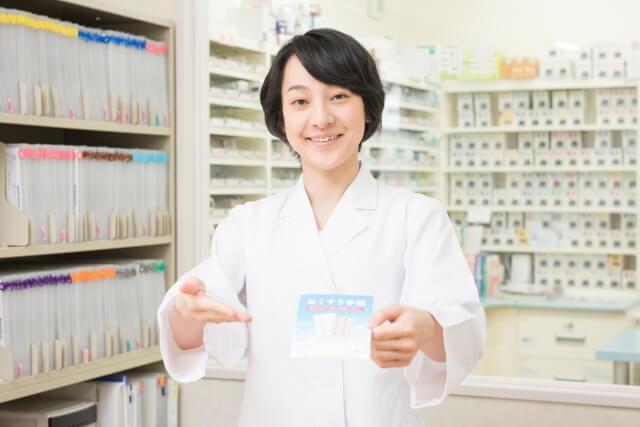 薬剤師の転職!熊本での失敗体験談と今なら出来る事