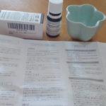 フランキンセンス精油の効能効果と使い方!咳・喉・乾燥肌!免疫系にも