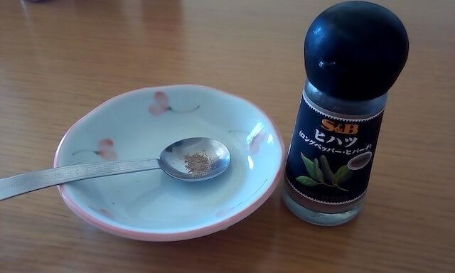 ヒハツの効果!冷え性・高血圧・妊活に良い理由と摂りすぎで副作用!