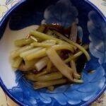 庭のツワブキを採取してお浸しを作ってみた「山菜レシピ」効能効果も!